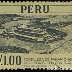 Sellos: SELLO ANTIGUO USADO DE PERU. Lote 109338567