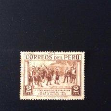 Selos: PERÚ - YVERT 303, AÑO 1935, USADO. Lote 112137055