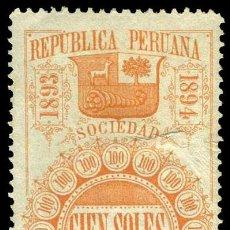 Sellos: PERU 1893 FISCAL 100 SOLES. FORBIN 122. Lote 121682775