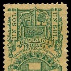 Sellos: PERU 1893 FISCAL . FORBIN 117. Lote 121684407