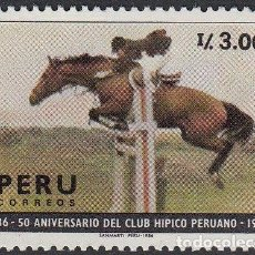 Sellos: PERU 1987 - CLUB HIPICO PERUANO - YVERT Nº 857. Lote 122463591