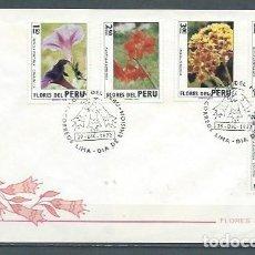 Sellos: PERÚ,1972,FLORES,SOBRE DE PRIMER DÍA,YVERT 580-584. Lote 123299014