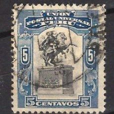 Sellos: PERÚ - SELLO USADO. Lote 124167135