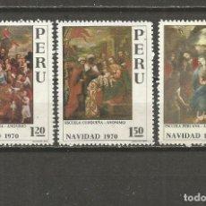 Sellos: PERU YVERT NUM. 525/526 ** SERIE COMPLETA SIN FIJASELLOS. Lote 133563658