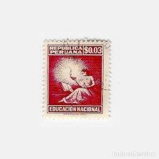 Sellos: SELLO PERU 3 EDUCACION NACIONAL. Lote 136614486