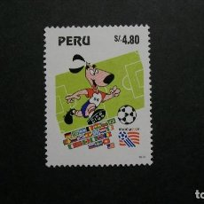 Sellos: PERU-1995-4,80S. Y&T 1027**(MLH)-A 10%. Lote 142485162