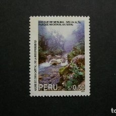 Sellos: PERU-1995-0,50S. Y&T 1067**(MLH)-A 10%. Lote 142485174