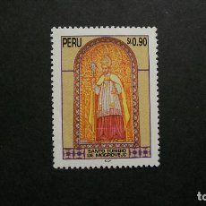 Sellos: PERU-1995-0,90S. Y&T 1071**(MLH)-A 10%. Lote 142485178