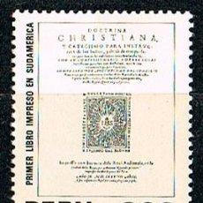 Sellos: PERÚ, 5-1985, IV CENTº PRIMER LIBRO IMPRESO EN SUDAMÉRICA. DOCTRINA CHRISTIANA. LIMA, NUEVO ***. Lote 147380126