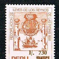 Sellos: PERÚ, 1-1989, CONMEMORACIÓN DE LA RECOPILACIÓN DE LAS LEYES DE LOS REINOS DE LAS INDIAS, NUEVO ***. Lote 147381710
