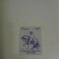 Sellos: SELLO USADO PERÚ CABALLO PERUANO DE PASEO.. Lote 148647710