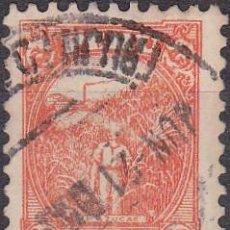 Sellos: 1931 - PERU - CAÑA DE AZUCAR - YVERT 260. Lote 149665790