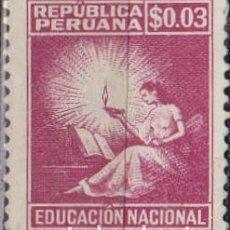Sellos: 1950 - PERU - EDUCACION NACIONAL - YVERT B 1. Lote 149666246
