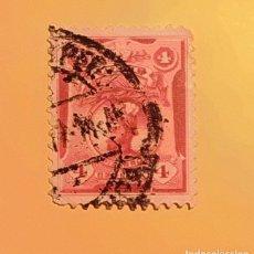 Sellos: PERU 1909 - PIZARRO - 4 CENTAVOS.. Lote 151192274