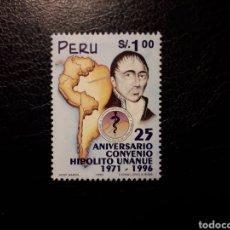 Sellos: PERÚ. YVERT 1123 SERIE COMPLETA NUEVA SIN CHARNELA. CONVENCIÓN HIPÓLITO UNANUE. MAPAS. Lote 151447066