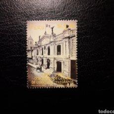 Sellos: PERÚ. YVERT 1124 SERIE COMPLETA NUEVA SIN CHARNELA. OFICINA DE CORREOS. Lote 151447249
