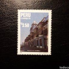 Sellos: PERÚ. YVERT 870 SERIE COMPLETA NUEVA SIN CHARNELA. FUNDACIÓN DE LIMA. Lote 151465868