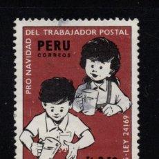 Sellos: PERU 848 - AÑO 1986 - PRO NAVIDAD DEL TRABAJADOR POSTAL. Lote 153095582