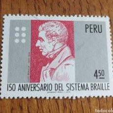 Sellos: PERÚ :616, 150 ANIVERSARIO DEL SISTEMA BRAILLE, SIN GOMA. Lote 155131462