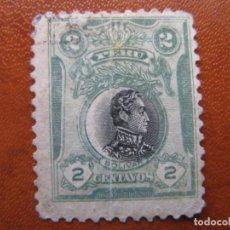Sellos: PERU, 1918 YVERT 177. Lote 155923930
