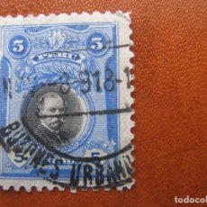 Sellos: PERU, 1918 YVERT 179. Lote 155924226