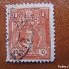 Sellos: PERU,1925 YVERT 212. Lote 155924786