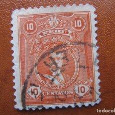 Sellos: PERU, 1925 YVERT 212. Lote 155924874