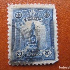 Sellos: PERU, 1925 YVERT 214. Lote 155925278