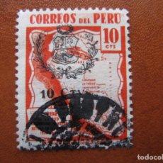 Sellos: PERU, 1943 SELLO SOBRECARGADO, YVERT 387. Lote 155926974