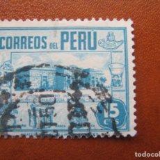 Sellos: PERU, 1951 YVERT 410. Lote 155927610