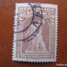 Sellos: PERU, 1951 YVERT 416. Lote 155928558