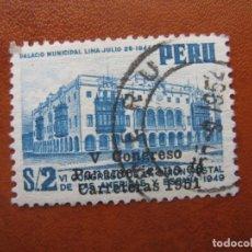 Sellos: PERU, 1951 SELLO SOBRECARGADO YVERT 423. Lote 155929274