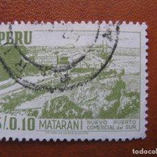 Sellos: PERU, 1952 YVERT 428. Lote 155929730