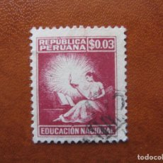 Sellos: PERU, 1950 SELLO DE BENEFICENCIA, YVERT 1. Lote 156548750