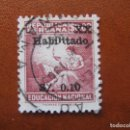 Sellos: PERU, 1966 SELLO DE BENEFICENCIA, YVERT 5. Lote 156549026