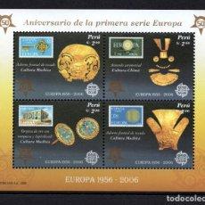 Sellos: PERU HB 30** - AÑO 2005 - 50º ANIVERSARIO DE LAS SERIES EUROPA. Lote 158415406