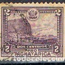 Sellos: PERU, VIÑETA PRO TACNA Y ARICA, CONTRA LA SOBERANIA CHILENA, PRINCIPIOS DEL SIGLO XX, USADA. Lote 170520472