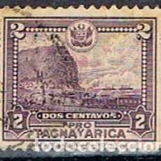 Sellos: PERU, VIÑETA PRO PACMA Y ARICA (CONFLICTO TERRITORIAL CON CHILE). Lote 173414738