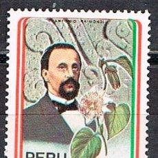 Sellos: PERU 1446, CENTENARIO DE LA MUERTE DE JOSÉ ANTONIO RAIMONDI, 1829-1890. NATURALISTA, NUEVO ***. Lote 176291497