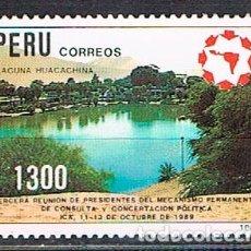Sellos: PERU Nº 1387, ENCUENTRO DE PRESIDENTES LATINOAMERICANOS DE CONTADORA, NUEVO . Lote 176338654