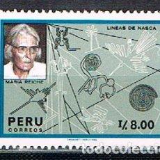 Sellos: PERU Nº 1336, PREHISTORIA, DR. MARIA REICHE, INVESTIGADOR DE LAS LÍNEAS DE NAZCA.. NUEVO ***. Lote 176353385