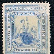 Sellos: PERU Nº 97, TOMA DEL PODER DEL RESIDENTE NICOLÁS PIEROLA, NUVO SIN GOMA. Lote 176422179