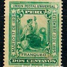 Sellos: PERU Nº 95, TOMA DEL PODER DEL RESIDENTE NICOLÁS PIEROLA, NUVO SIN GOMA. Lote 176422248