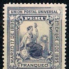Sellos: PERU Nº 94, TOMA DEL PODER DEL RESIDENTE NICOLÁS PIEROLA, NUVO SIN GOMA. Lote 176422259