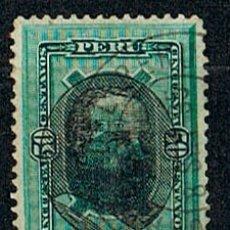 Sellos: PERU Nº 84, PRESIDENTE MORALES BERMUDEZ, SOBRECARGADO (AÑO 1894), USADO. Lote 176422445