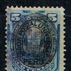Sellos: PERU Nº 44, ESCUDO NACIONAL, SOBRECARGADO (AÑO 1883), USADO. Lote 176422557