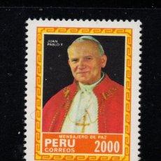Sellos: PERU 796** - AÑO 1985 - VISITA DEL PAPA JUAN PABLO II. Lote 176751290