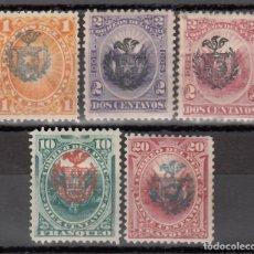 Sellos: PERU, 1882 YVERT Nº 42 / 47 /*/. Lote 178068914