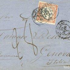 Sellos: PERÚ. SOBRE YV 8. 1866. 1 DINERO NARANJA. LIMA A GENOVA (ITALIA). MATASELLO LIMA / M (TIPO 27, SEGÚ. Lote 183101492