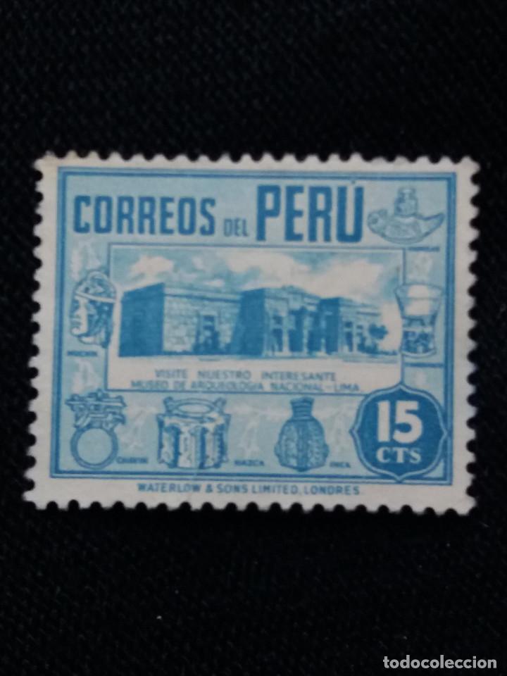 CORRE0 DEL PERU, 15 CENTS, VISITE NUESTRO MUSEO, 1938.NUEVO (Sellos - Extranjero - América - Perú)